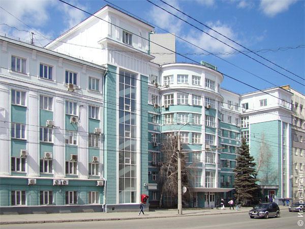 Административное здание на улице Воровского,2