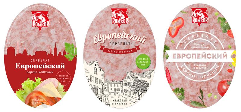 Варианты упаковки сервелата «Европейский» для компании «Ромкор»
