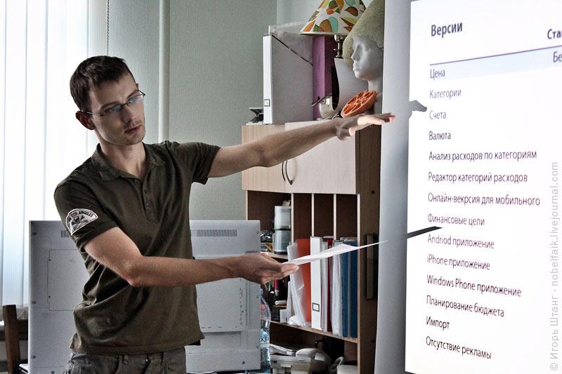 Фотоотчет с курса «Типографика и верстка» в Челябинске