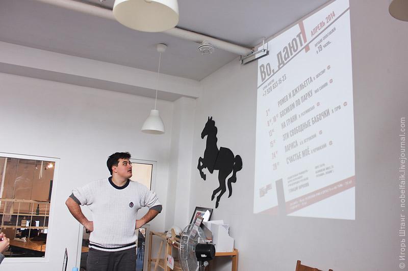 Курс «Типографика и вёрстка»