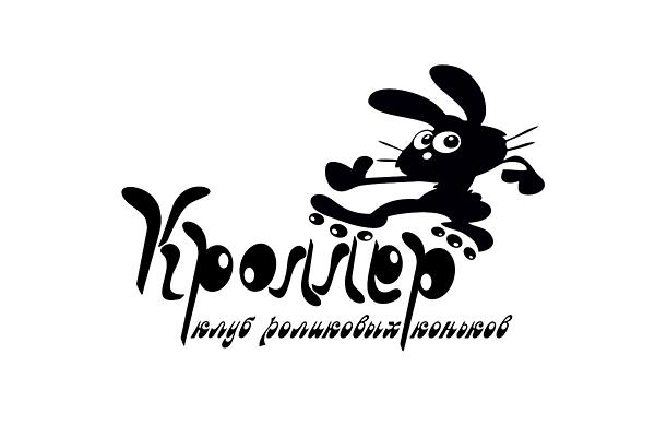 Логотип Кроллер