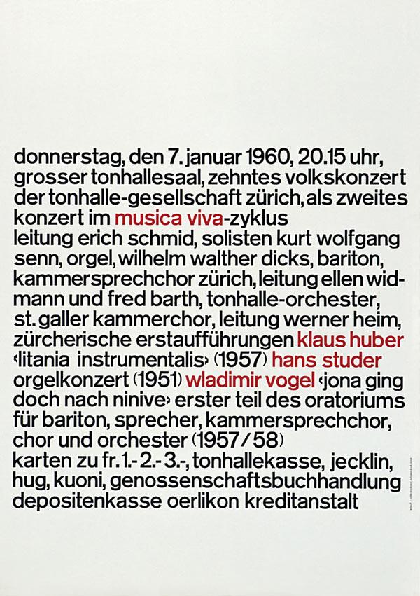 Плакат Musica Viva