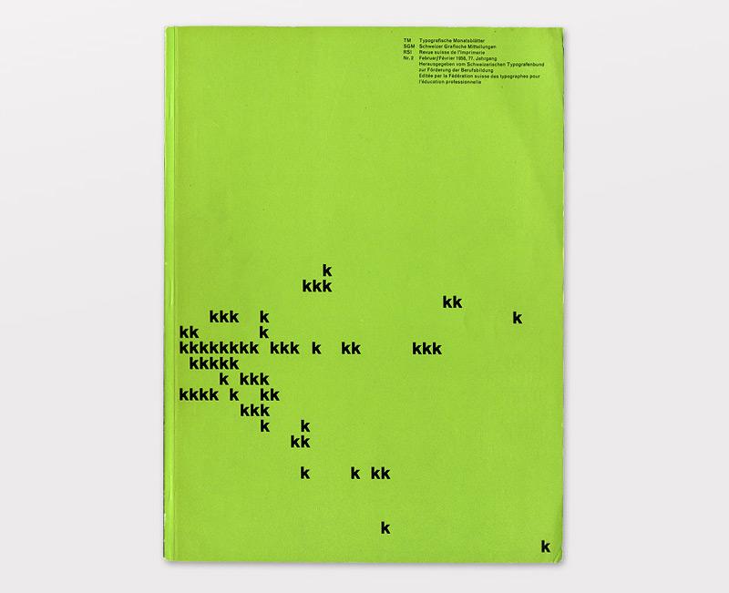 Обложка журнала Typographische Monatsblätter. Ив Циммерманн, 1958
