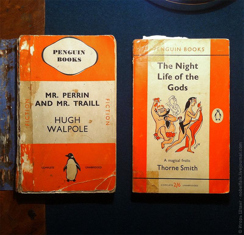 Обложки издательства Penguin Books до и после Чихольда