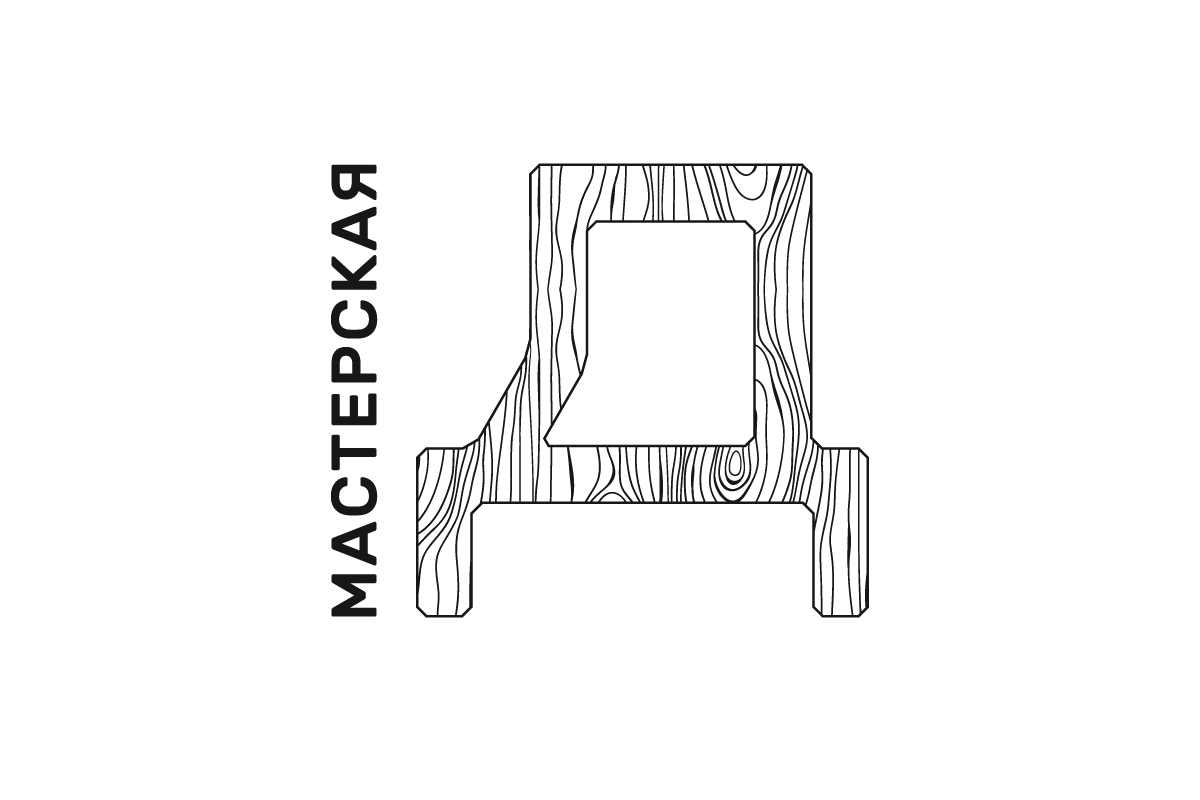 Логотип «Мастерской Д»