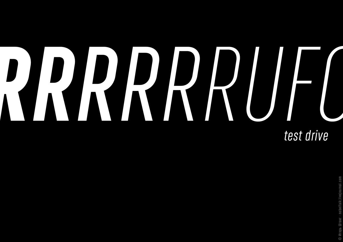 Тест-драйв шрифта «Руфо»