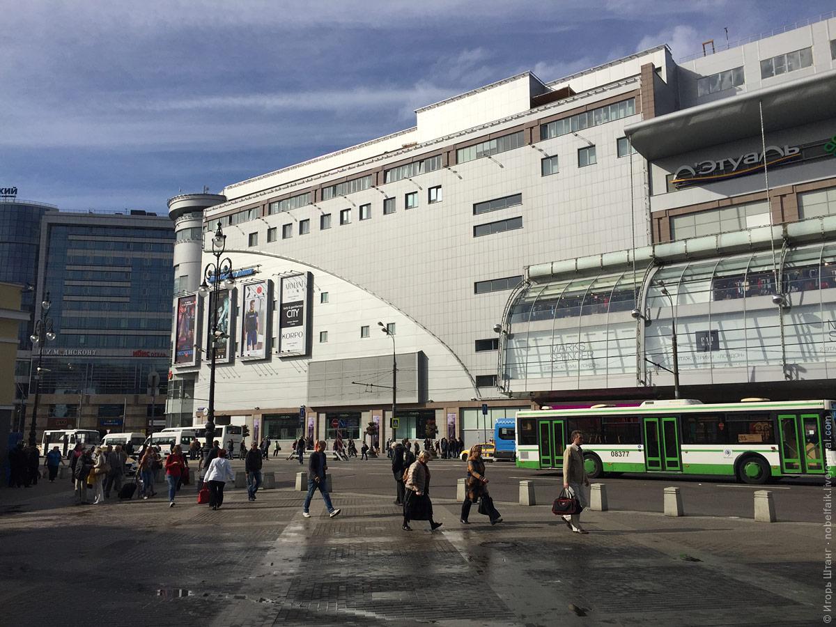 Торговый центр «Европейский» на Киевской