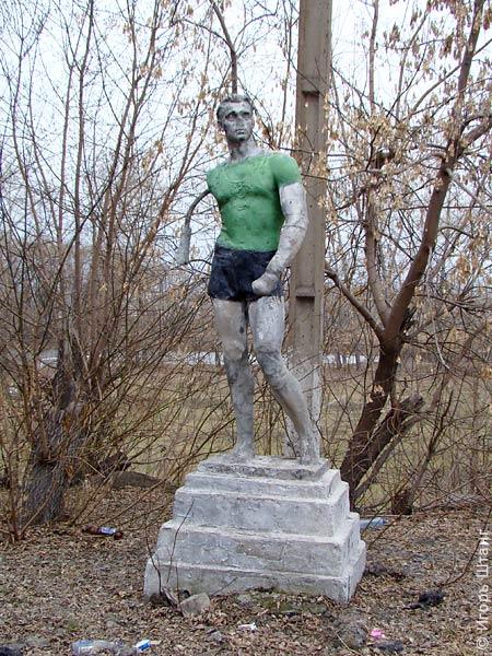 Поселок ЧГРЭС, однорукий атлет