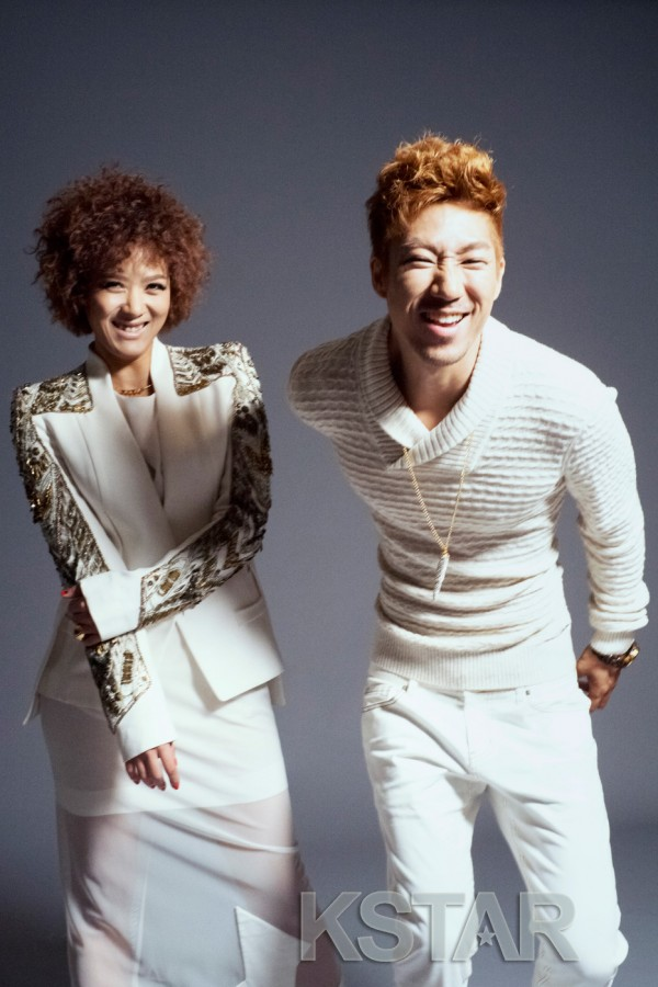 yoon mi rae and tiger jk dating simulator