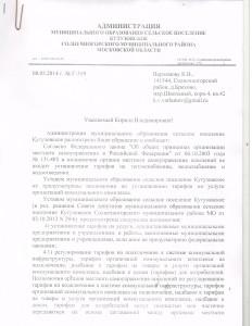 2014.05_kutuz1
