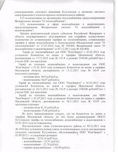 2014.05_kutuz2