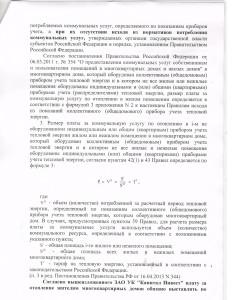 2014.05_kutuz4
