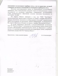 2014.05_kutuz5