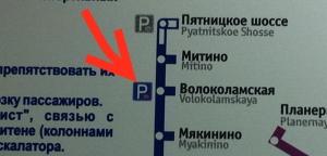 parkovka-volokolamskaya