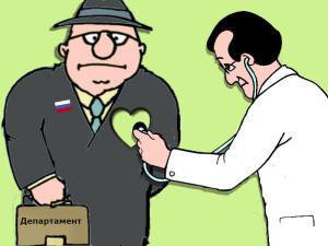 чиновник и врач детский сад москва
