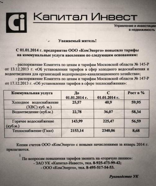 Bg5mNBKIYAA-TE4