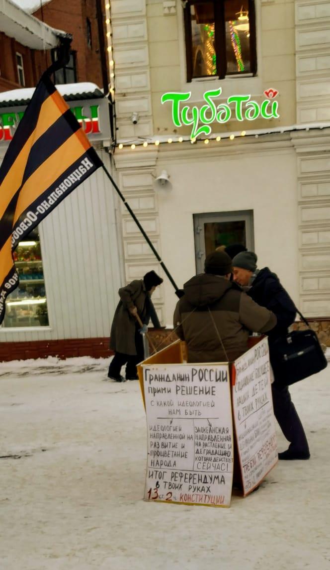 #нодроссии, #россия, #суверенитет