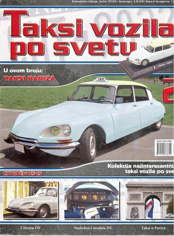 Сербская журналка 2 заглавная lj
