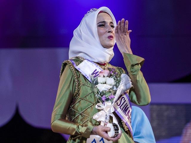 Мисс мусульманского мира 2014