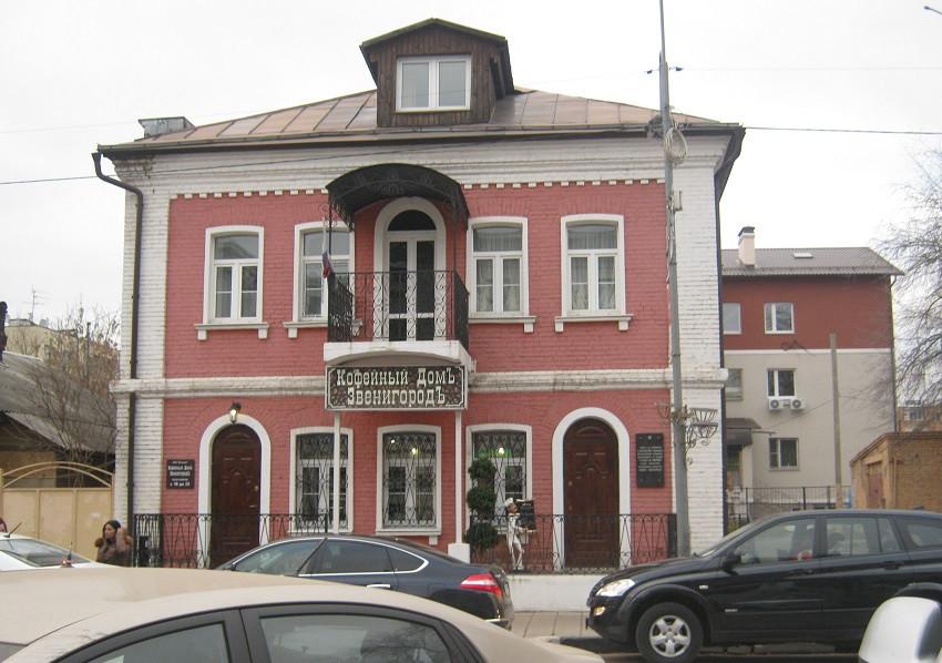 Кофейный дом