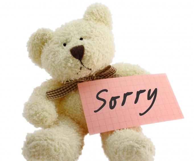 Картинка где просят прощения