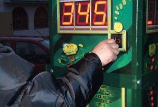 Сеть игровых автоматов - Чай от паразитов алматы