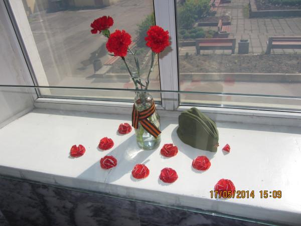 инсталляция на окне