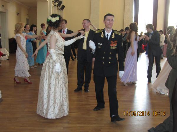 танцы 5