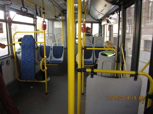 в автобусе домой