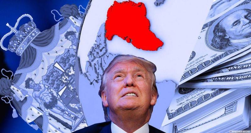 КЕМСКА ВОЛОСТЬ ПО-ГРЕНЛАНДСКИ, ИЛИ КАК ДАНИЯ ОТРЕАГИРОВАЛА НА АППЕТИТЫ США