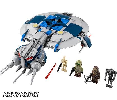 Боевой корабль дроидов Lego