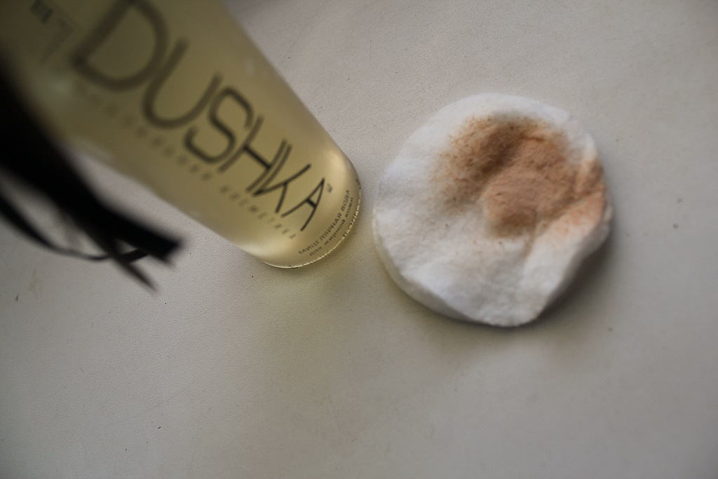 мицеллярная вода для жирной кожи Косметика DUSHKA