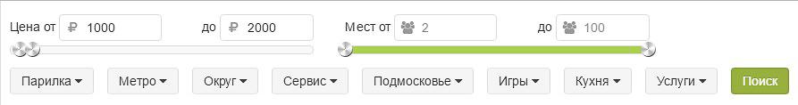 форма поиска Клуб Саун clubsaun.ru