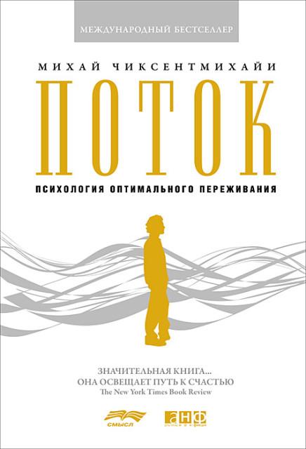 Обложка издательства «Альпина нон-фикшн»