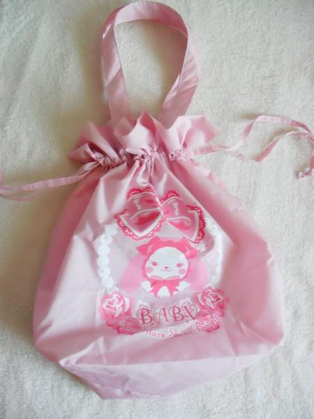 BABY Usakumya tote bag 1
