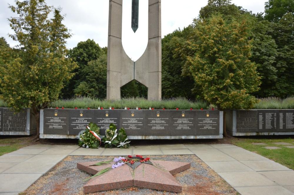 Клайпедский мемориаk