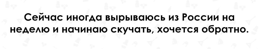 знакомства русских в литве