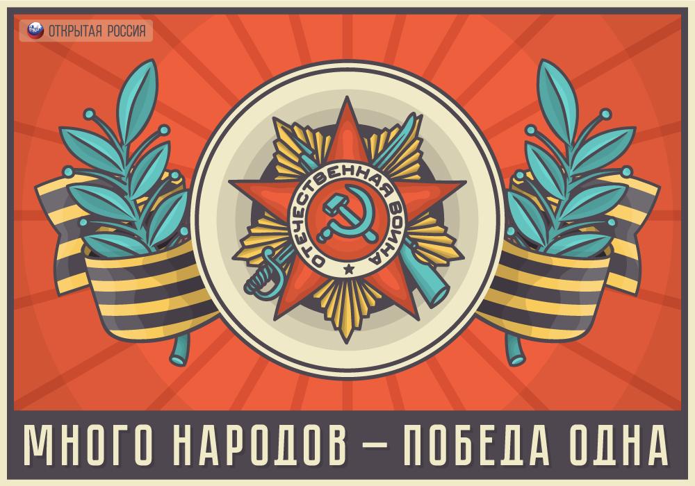 Каким видят День Победы в России иностранцы
