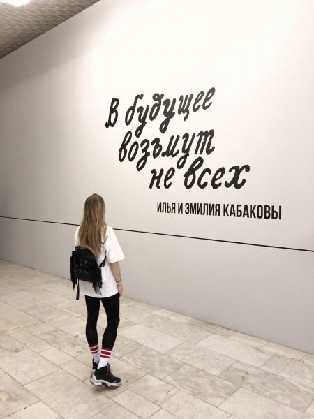 Почему меня все ненавидят. Шведка о жизни в Москве