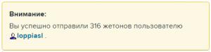 новосиб 6 голосов.jpg