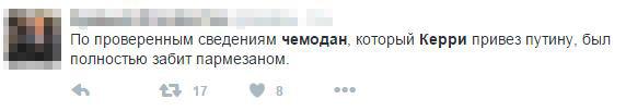 В ночь с пятницы на субботу на Южном мосту в Киеве будет ограничено движение, – КГГА - Цензор.НЕТ 2760