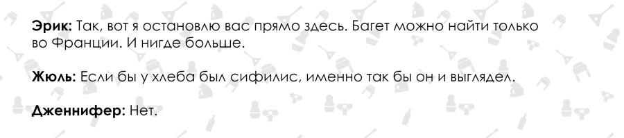 http://ic.pics.livejournal.com/noordenwind/36003364/721037/721037_900.jpg