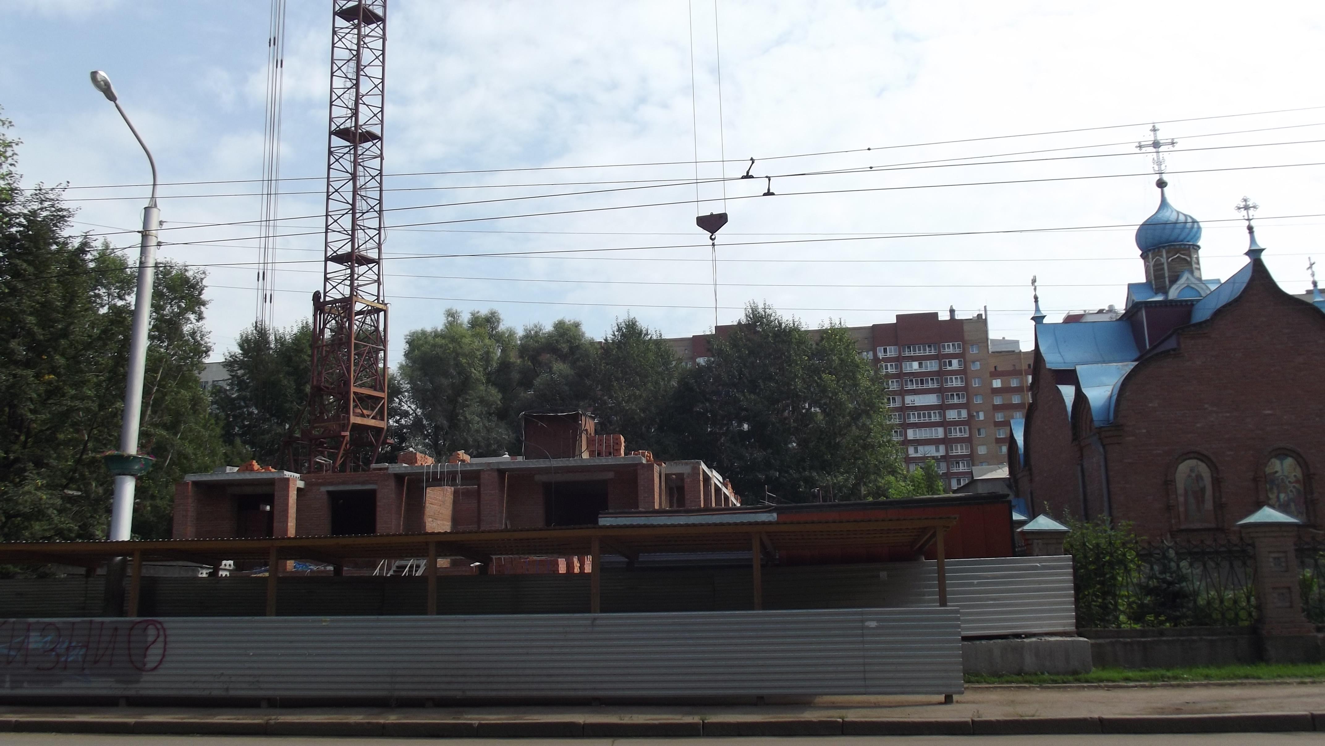 Телефон 6 поликлиники в городе бобруйске
