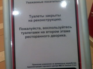 IMG10664.jpg