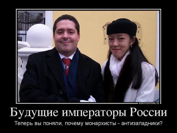 508483_buduschie-imperatoryi-rossii_demotivators_ru