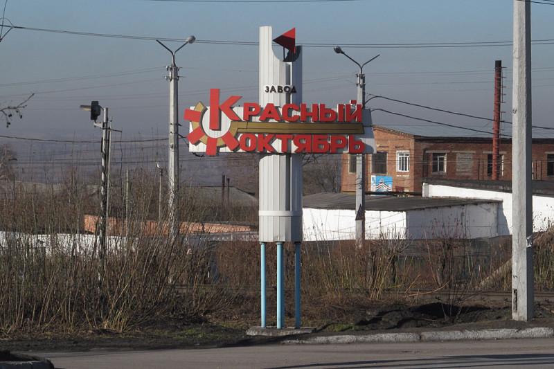 Кирова ленинск кузнецкий фото шахта