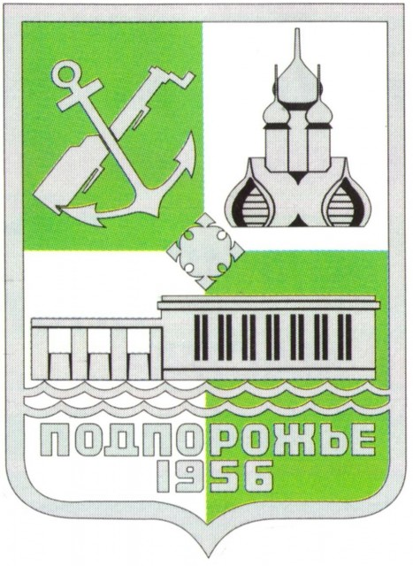 Герб города Подпорожье