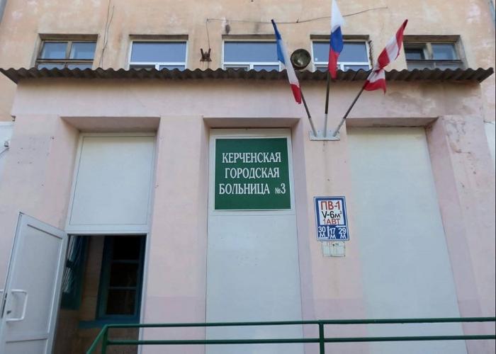 «Оптимизация»: в Керченской больнице закрывают физиотерапевтическое отделение
