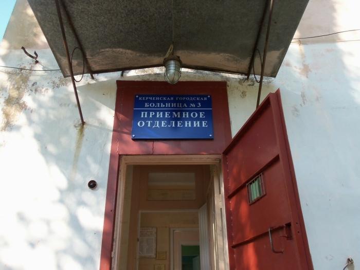 Оптимизация медицины. В третьей Керченской больнице не вывозят мусор