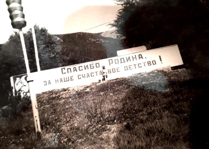 Почему власти Крыма решили устроить карьер в детском лагере